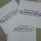 Агентство наружной рекламы «РекламаСургут»
