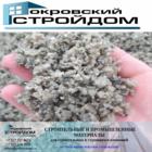 Соль техническая Галит с Астрахани