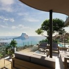 Недвижимость в Испании, Новая вилла в Кальпе,Коста Бланка,Испания