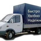 Газели, грузчики, организация переездов, вывоз мусора