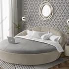 Круглая кровать «Милана» с доставкой