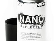 Nano Reflector - Гидрофобное средство Гидрофобное средство применяется для защит