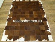 Шкуры и ковры из шкур — новый ассортимент Новая поставка — новые возможности, со