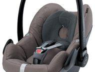 Детское автокресло Maxi-Cosi Pebble 0+ (до 13 кг) доставка бесплатно Одно из сам