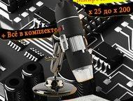 Микроскоп 5Мп 500х увеличение, USB с подставкой и драйвером Микроскоп 5Мп 500х у