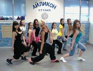 Танцевальная студия в Измайлово Хотите сказать, что Вы до сих пор не умеете танц