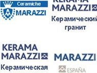 "Плитка Kerama Marazzi Интернет-магазин ""PlitkaLand"" представляет широкий ассорти"