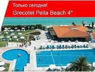 Акция Отель дня! Сегодня это Grecotel Pella Beach 4*, Халкидики - Кассандра Изыс
