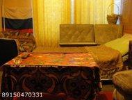 Комната почасово, посуточно, Москва Сдается почасово или посуточно большая комна