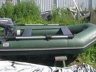 Продам лодку нептун пвх с мотором ямаха 3л/с Срочно продам лодку нептун пвх с мо