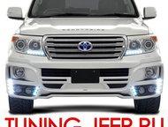 Tuning-Jeep, Ru Компания Tuning-Jeep. Ru предлагает стальной, силовой обвес (защ