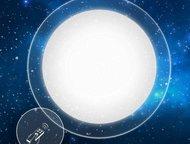 Накладной светодиодный светильник Saturn 60W Saturn Дает возможность настройки я