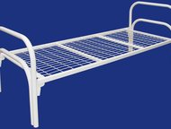 Москва: Кровати металлические для лагеря, кровати для гостиницы Производитель изготовляет одноярусные и двухъярусные металлические кровати эконом-класса, а та