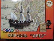 Серия:Парусные корабли, Корабль Орёл Сборная, масштабная модель корабля из пласт