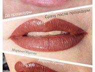Перманентный макияж, татуаж, Москва Если Ваш макияж отнимает у Вас много времени