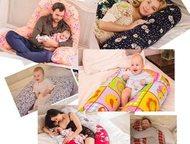 Подушки для беременных и кормящих мам +Подарок Новые подушки для беременных разл
