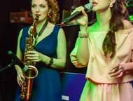Саксофонистка на мероприятие Саксофонистка Larissa Saks - это шарм и атмосфера о