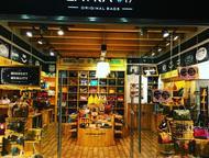 Франшиза магазинов кожгалантереи Lavka#17 Lavka#17 - это сеть магазинов сумок и