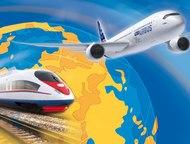 Авиатрансагентство - туристическое агентство Авиатрансагентство предоставляет ус