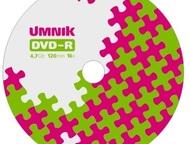 Предлагаем диски CD-R и DVD-+R Printable, Blu- Ray,DVD +R 9 Компания «Фортуна» п