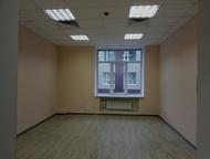 Сдаём Небольшие Офисные Помещения, Мини Офисы, Рабочие места Сдаём Небольшие Офи