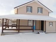 Купить дом дачу от собственника недорого Киевское Калужское шоссе 65 км от МКАД