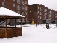 Продается 1 комнатная квартира Продается 1 комнатная квартира по адресу: Московс