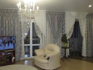 Салон штор колибри Город (регион): Киржач  Пошив штор любой сложности! Огромный