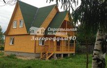 Продам дом в деревне недорого по Ярославскому шоссе