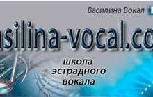 Учиться вокалу бесплатно