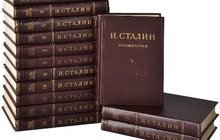 Продам полное собрание сочинений