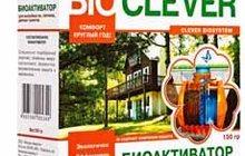 Bioclever биоактиватор для очистки, обработки септиков, сливных и выгребных ям