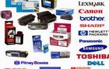 Куплю картриджи от принтеров дорого