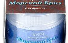 Натуральный крем для бритья (2 вида), Опт, розница