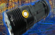 Мощный фонарь Skyray 10000 люмен 7 диодов U2 (Мощнее T6)