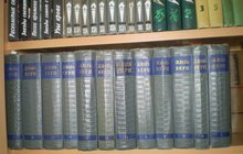 Жуль Верн (полное собр сочин, 12 томов)