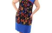 Женская одежда оптом, выгодные условия для СП и магазинов