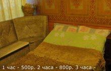 Комната почасово, посуточно, Москва
