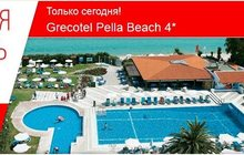 Акция Отель дня! Сегодня это Grecotel Pella Beach 4*, Халкидики - Кассандра
