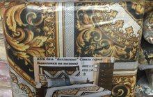 Производственная компания примет заказы на пошив ватных матрасов