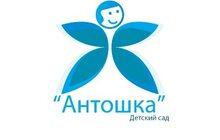 Открылся детский сад Антошка