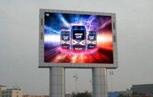 Светодиодный экран P16 полноцветный
