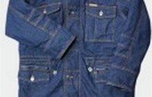 Монтана- магазин джинсовой одежды