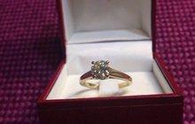 Кольцо с бриллиантом 1кт