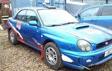 Subaru impreza wrx 2, 0 turbo 4D раллийная