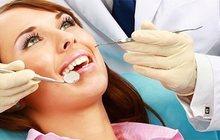 Стоматологическая клиника «Здоровая Улыбка»