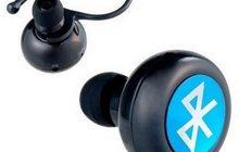 Air Beats - беспроводные наушники
