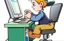 Компьютерные курсы для школьников, подготовка к ОГЭ