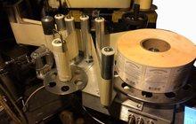Оборудование для нанесения этикеток