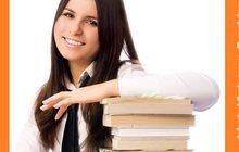 Cрочное и качественное выполнение студенческих работ